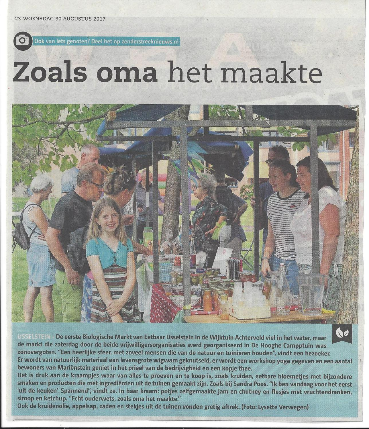 foto biomarkt 26aug17 - Publicaties
